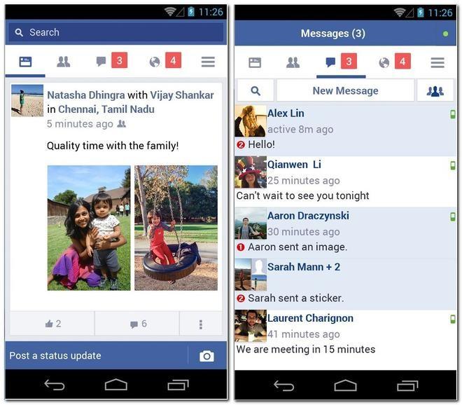 techcure-facebook-lite-screenshot-1